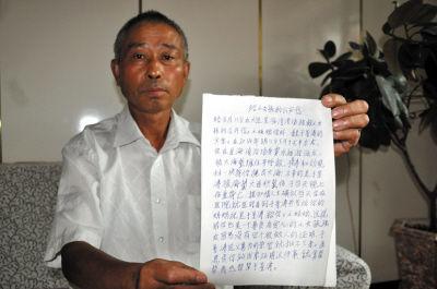 于景涛的父亲在家中写下公开信。