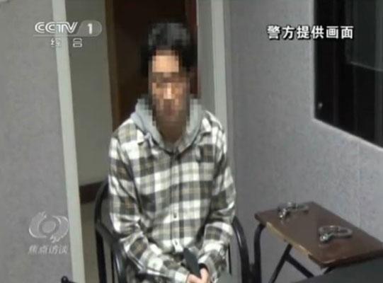 房祖名因吸毒被拘留于东城区拘留所