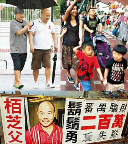 张柏芝父亲由人扶着走路