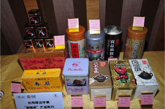 2014中茶蝴蝶名茶品鉴会