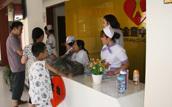 北京金童中医医院