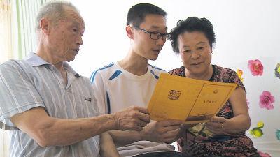一张大学录取通知书,让岂铭和家人既喜又忧。