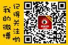 关注微博@新浪大连汽车 width=