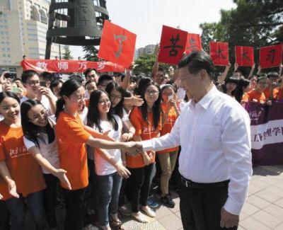 """习近平受到北师大师生的欢迎。图据新华社""""新华视点"""""""