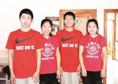 四胞胎兄妹从左至右王富、王婵、王毅、王苑。