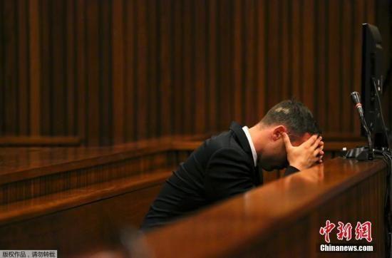 皮斯托瑞斯在法庭受审
