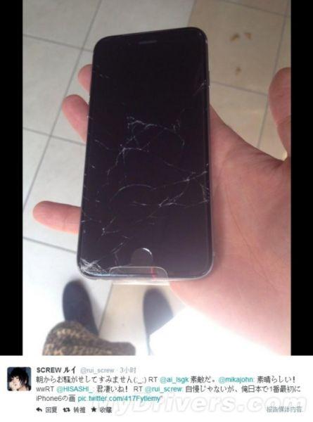 哭了!全球第一个摔碎的iPhone 6