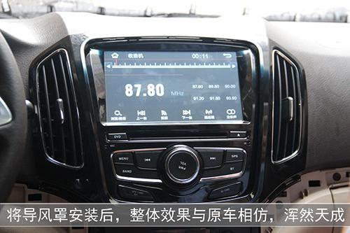 宝骏730加装翔音专车专用导航