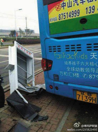 图为事故现场发生的情况。