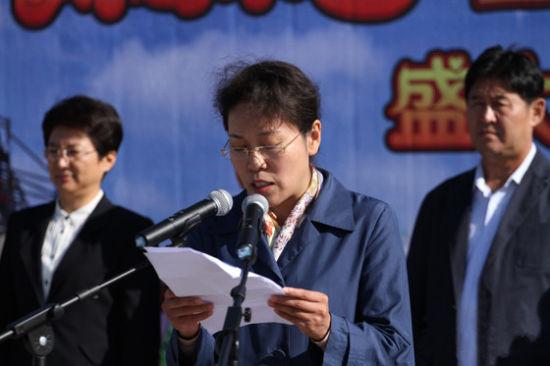 辽宁省旅游局局长郝春荣在开幕式上致辞