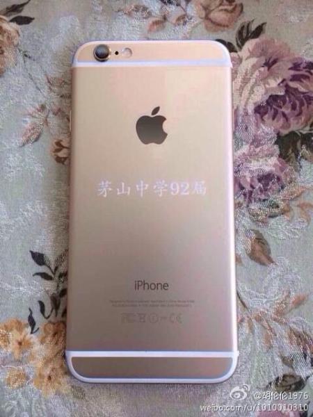 手机的机盖背后都写着同样的字:茅山中学92届。