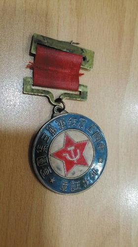 宋先生收藏的红军外出证章。