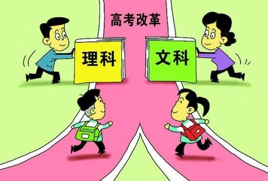 高考改革 漫画:朱慧卿