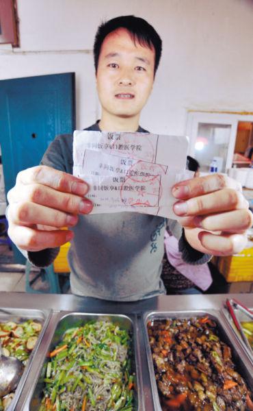 """""""盒饭哥""""赠贫困生爱心饭票 。"""