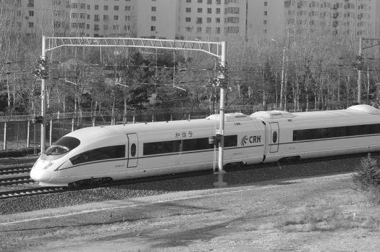 沈阳南站15日转线施工 哈大28对列车停运