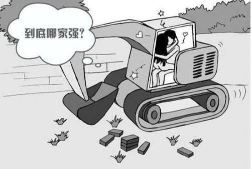 挖掘机车震