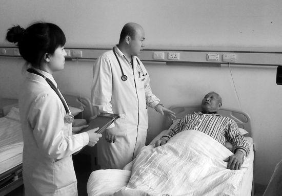 与患者沟通
