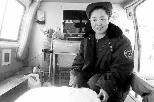 女孩叫常巍 是新民市人民医院急救护士