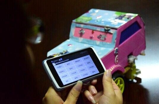 通过手机,可控制自动DIY玩具车前进、后退、转向。