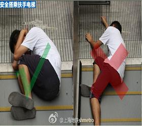 如果在扶梯上跌倒,一定要用手护住颈后