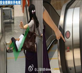 发现有人在电梯上跌倒,及时按下紧急停止按钮