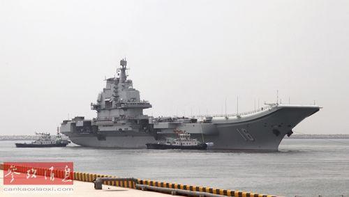"""""""辽宁""""舰出海开展科研试验和训练。"""