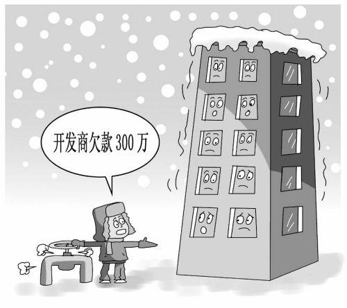 明发锦绣华城小区26日才开始收采暖费,居民对今冬供暖忧心忡忡