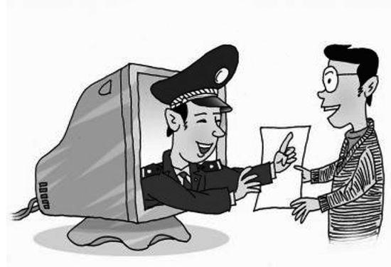 """309项政务服务事项可""""网上审批"""""""