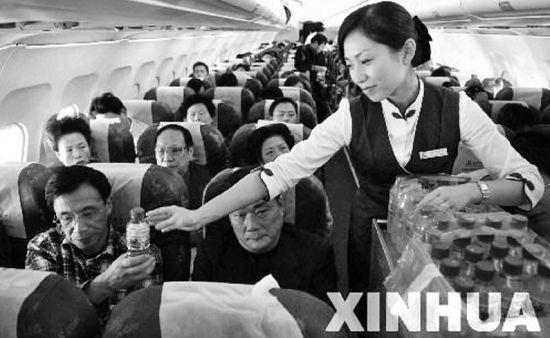 飞机,经国际民航组织正式注册,民航局空管局已向其指配三字代码jyh.
