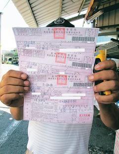 出租车司机42秒内被连开3张罚单傻眼(图)