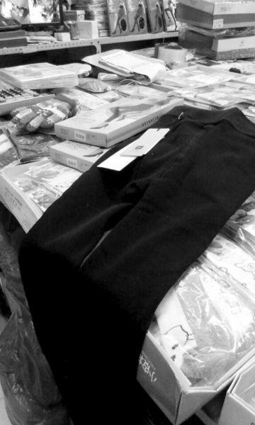 网售打底裤价格天壤地别 材料成分中或含甲醛
