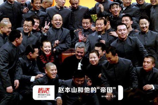 """赵本山和他的""""帝国"""" 欲上春晚4次被拒"""