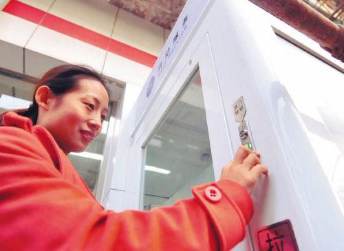 """沈城ATM机升级进入""""防护舱""""时代(图)"""