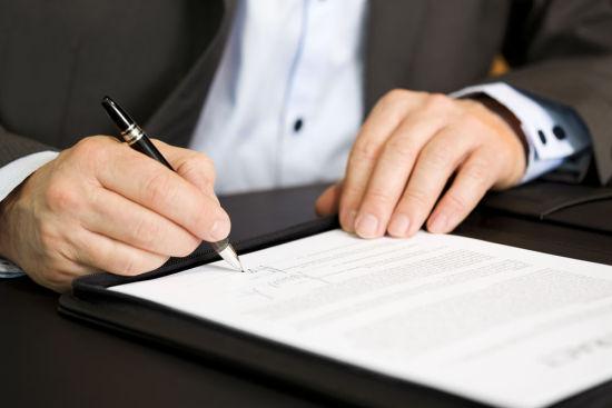 沈阳新法规定:企业需明确最低工资和奖金数目
