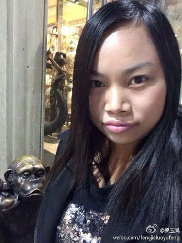 罗玉凤撞脸猿猴