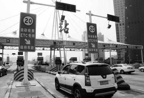 全国14省ETC年底联网运行 辽宁高速已完成调试
