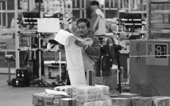 """""""双十一""""沈阳人败家超去年 半天交易额2.62亿"""