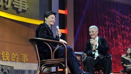 崔永元赞赵本山特别棒 称其是百年不遇的人才
