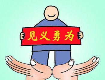 辽宁中专生救人负重伤 因未成年不能评见义勇为