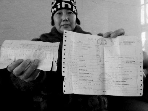 女子领补贴遭农机站吃回扣 一纸状告讨公道(图)