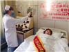 护士捐干细胞