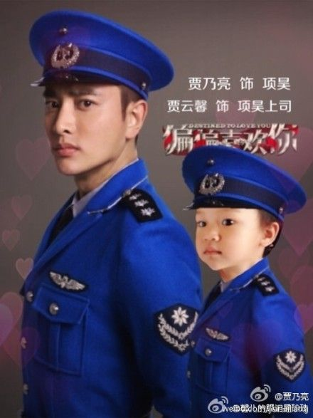甜馨上演制服诱惑 网友:甩贾乃亮一条街(图)