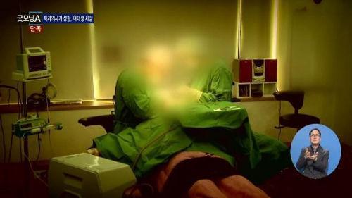 韩国一名大学生在接受颜面轮廓手术后,不幸身亡。(资料图片,图片来源:韩国《亚洲经济》)