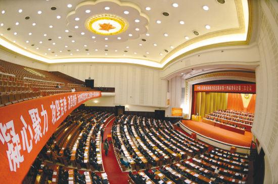 2月12日,政协沈阳市十四届三次会议在辽宁人民会堂胜利闭幕。 沈阳日报记者 沈乐洵摄