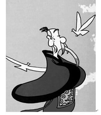 孔子卡通图片简笔画