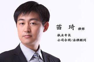 沈阳法律顾问