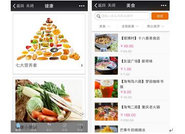 生活资讯_指尖上的海南生活app带给您最新的 生活资讯