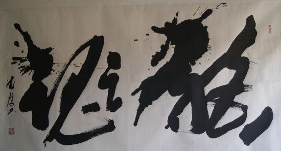 王喂马多伦淖尔吉他谱-观海鹰之事,今日有所成,不过坚忍与至纯尔.然世上能二十载如一日