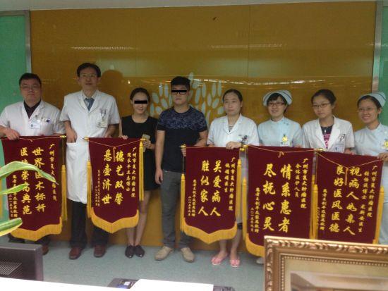 病人家属送锦旗感谢广州复大肿瘤医院精心护理