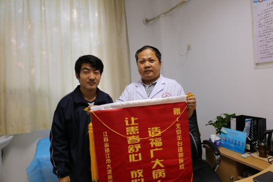 选择北京建都牛皮癣医院,同健康来一场盛世邂